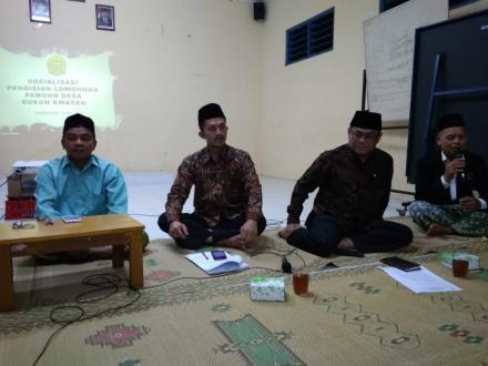 Sosialisasi Pengisian Lowongan Pamong Desa Srimartani